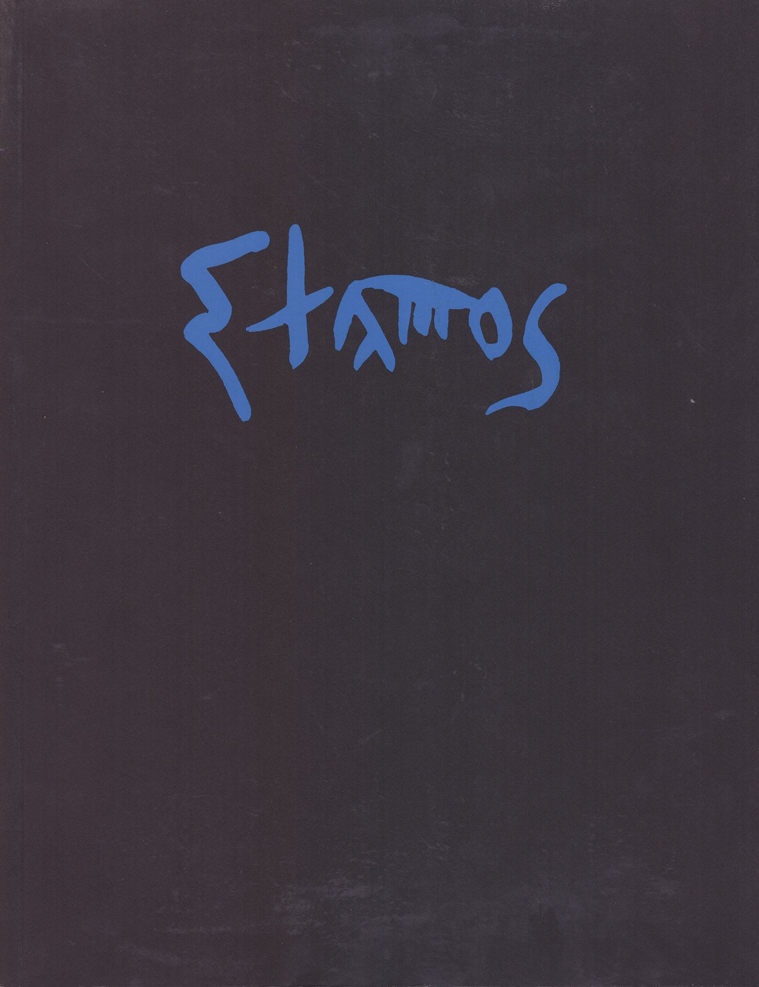 4. Stamos - THEODOROS STAMOS The Dark Paintings - Turske & Turske- Zurich (ISBN.3-9066200-26-X) [1985]
